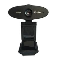 Webcam Dahua Z2+ ( Z2 Plus )