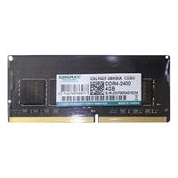 Ram KingMax 4GB DDR4-2400 NOTE